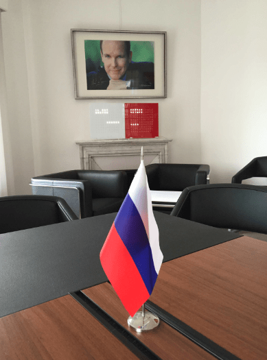 Почетное Консульство России в Монако