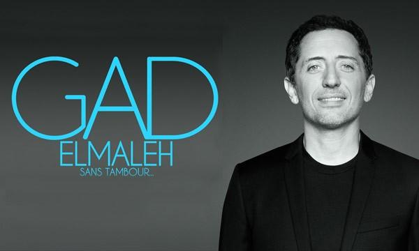 Стенд-ап комик Гад Эльмалех впервые примет участие в фестивале