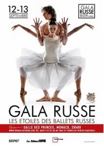 Русский балет на сцене Гримальди