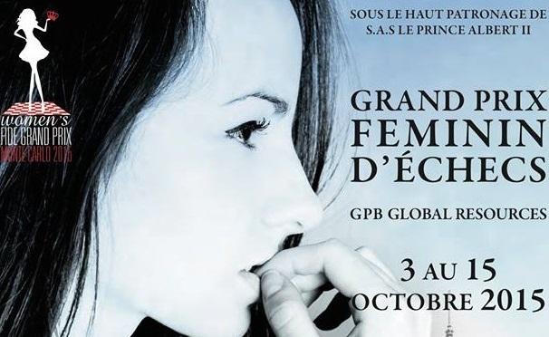 Женский шахматный турнир ФИДЕ пройдет в Монако