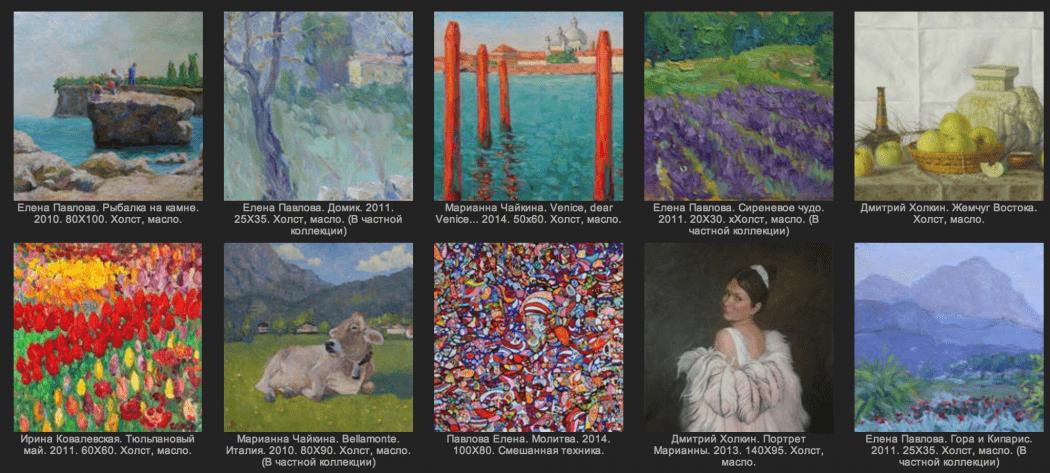 выставка художников монако