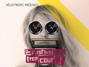 Фестиваль короткометражного кино в Ницце