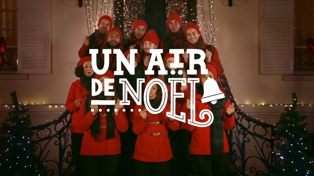 Рождественский воздух