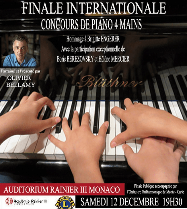 международный конкурс для фортепиано в четыре руки в Монако