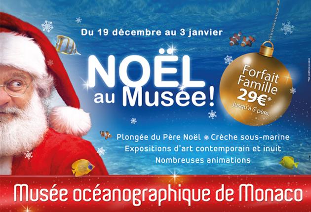 Подводная одиссея Деда Мороза в Монако