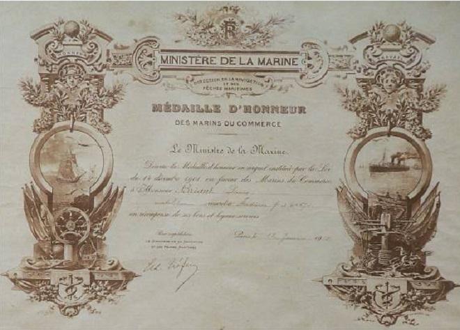 Удостоверение к Ордену Командора