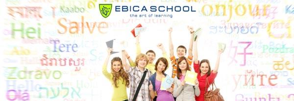 Ebica School