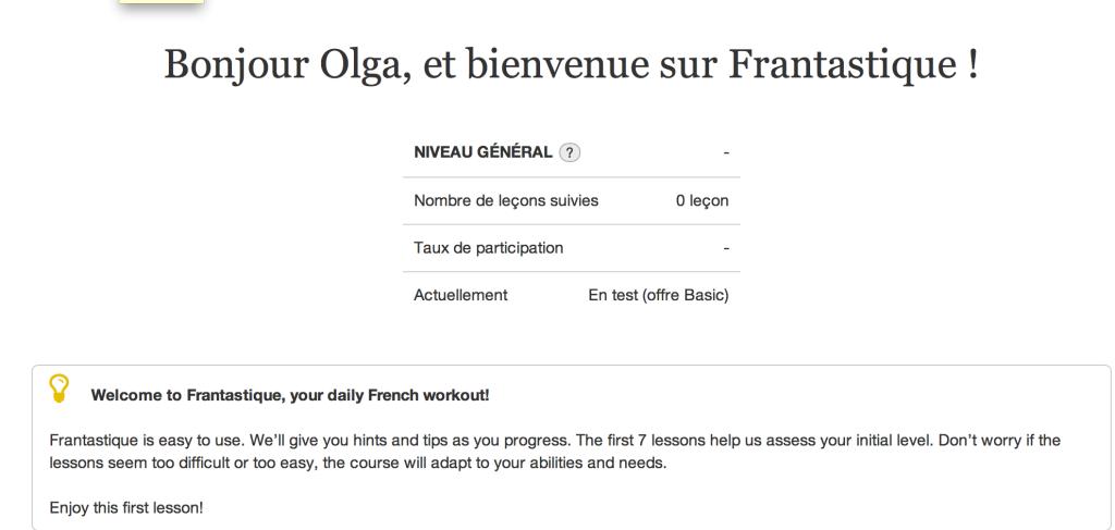 Курс французского Frantastique