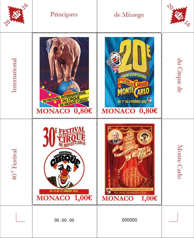 4 марки, посвященные цирковому фестивалю