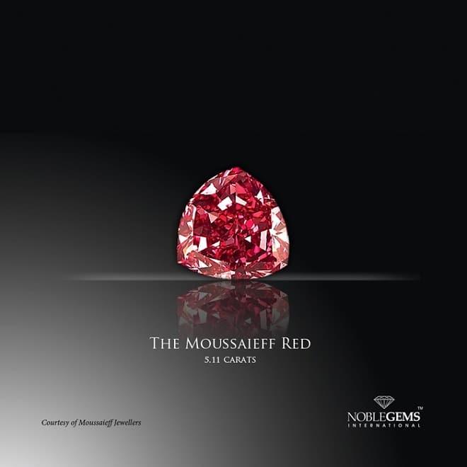 «Красный бриллиант Мусаева», или «Красный алмазный щит»