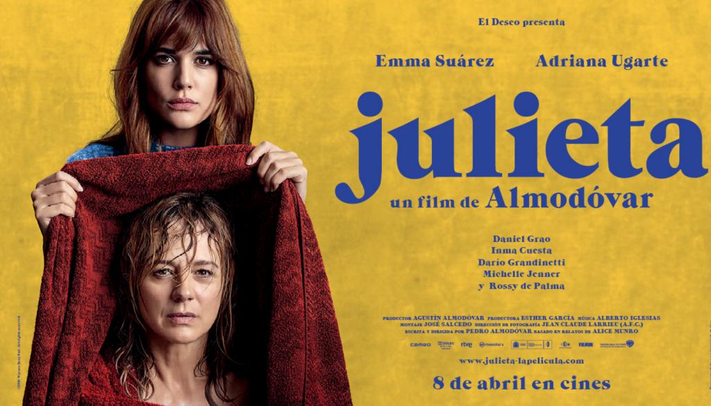 «Джульетта» (режиссер Педро Альмодовар)