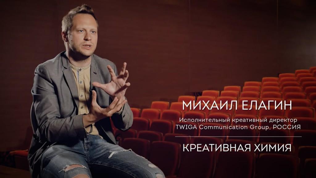 Михаил Елагин