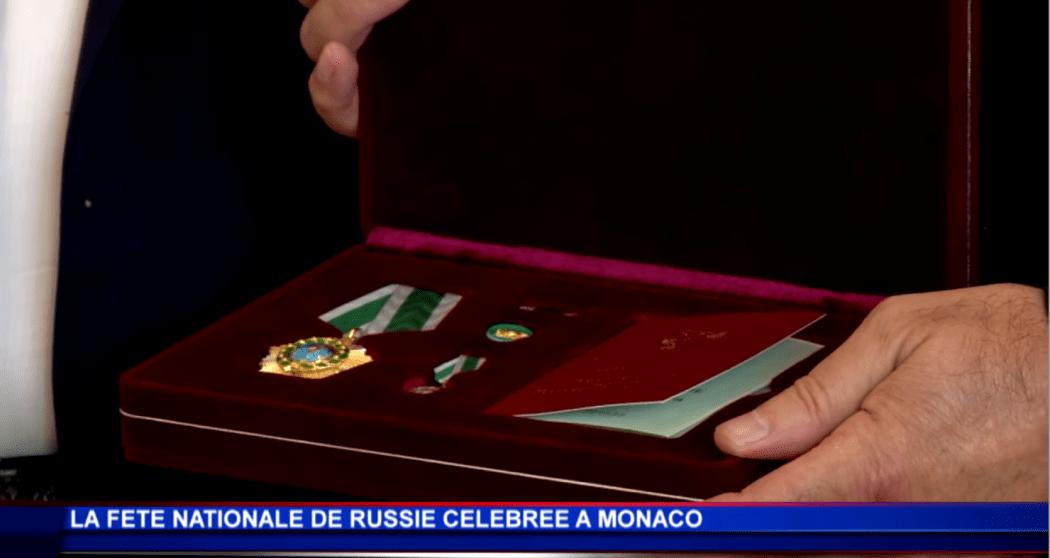 Награды по случаю Дня России