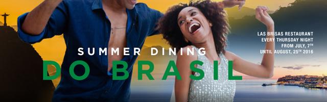 Бразильские мотивы в Las Brisas