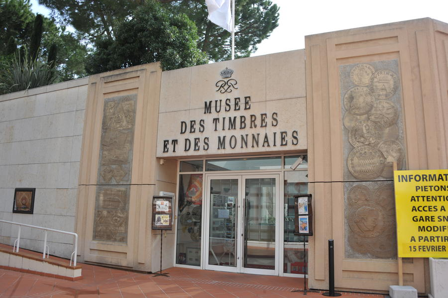 Музей марок