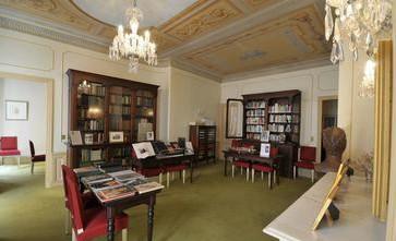 Ирландская Библиотека Принцессы Грейс