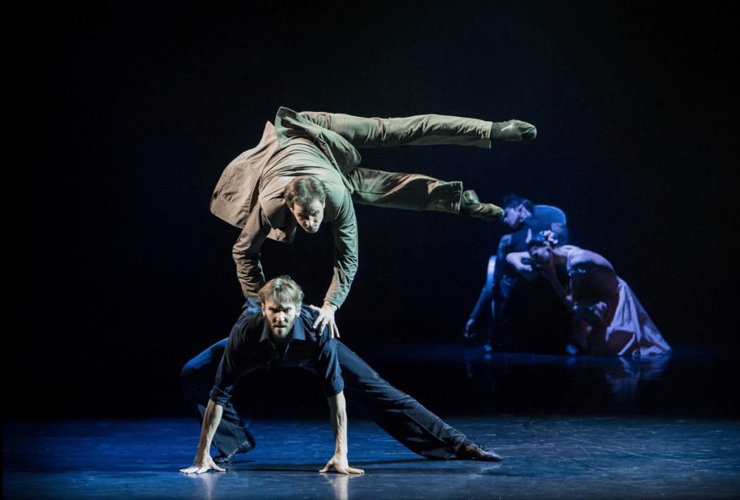 "Сцена балета Бориса Эйфмана ""Up & Down"""
