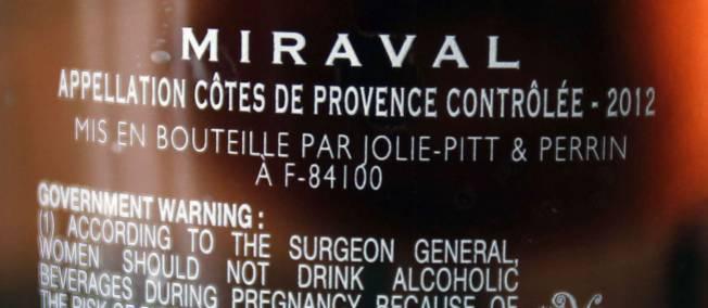 Этикетка вина Miraval