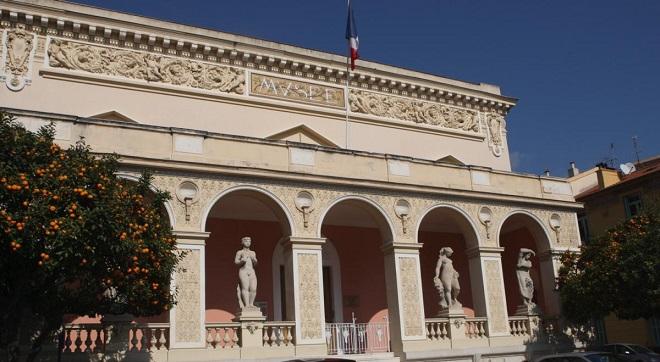 Музей доисторической эпохи