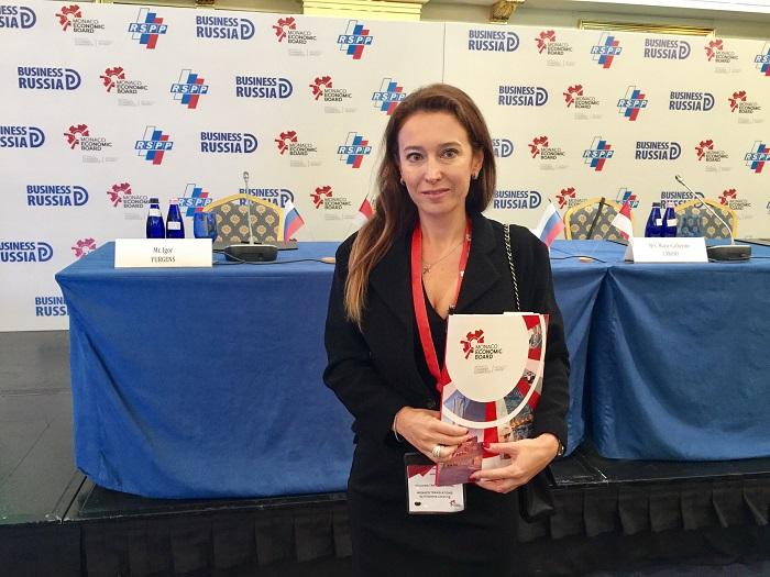 Елизавета Ловеринг на форуме Экономического совета Монако