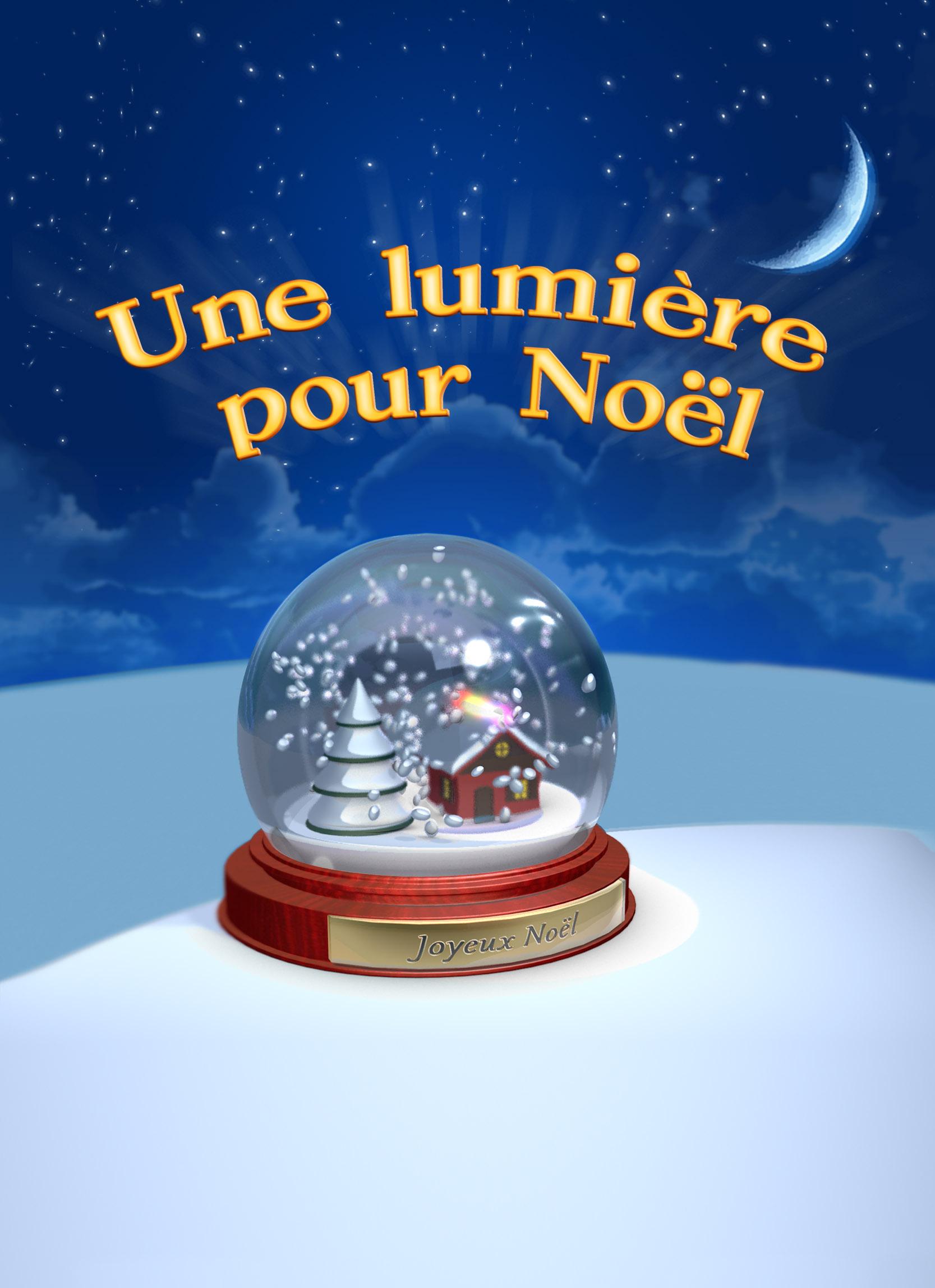 «Рождественские огни» - детский спектакль в Театре Муз