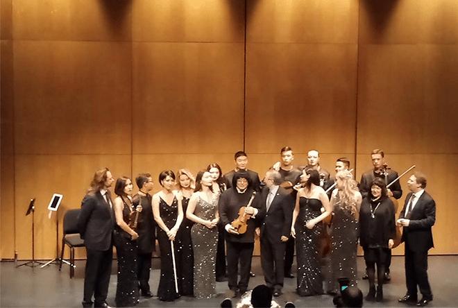 Симфонический оркестр Алма-Аты