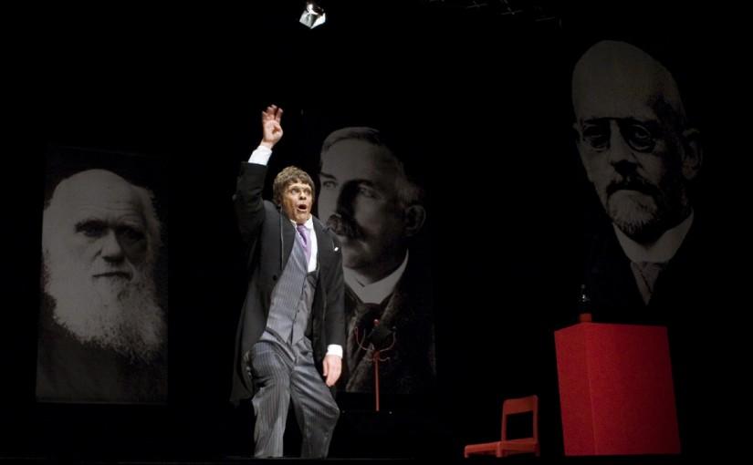 «Горилла» - спектакль для детей в Театре Муз