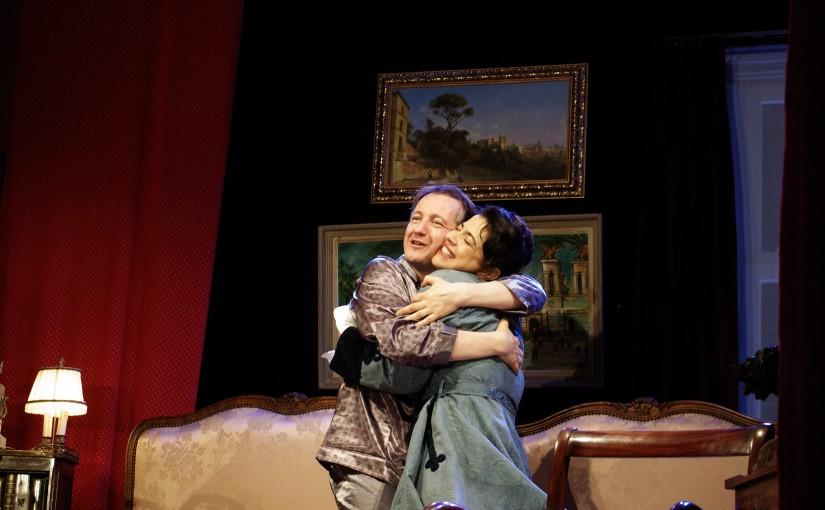 «Словарь для влюбленных в театр» - спектакль в Театре Муз