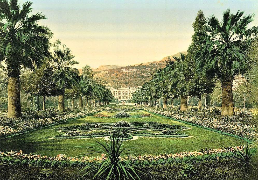 Сады Казино