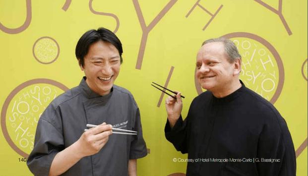 Жоэль Робюшон и Такео Ямазаки