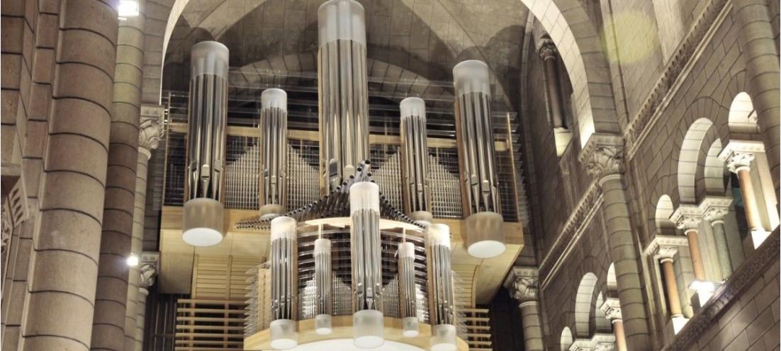 Международный фестиваль органной музыки