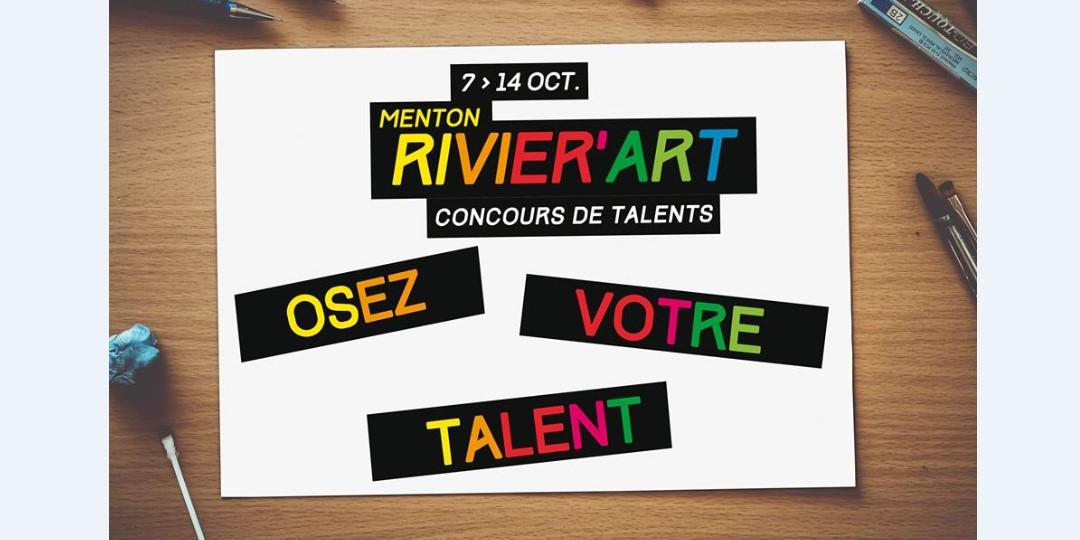 Le Menton Rivier'Art поддержит новыe таланты