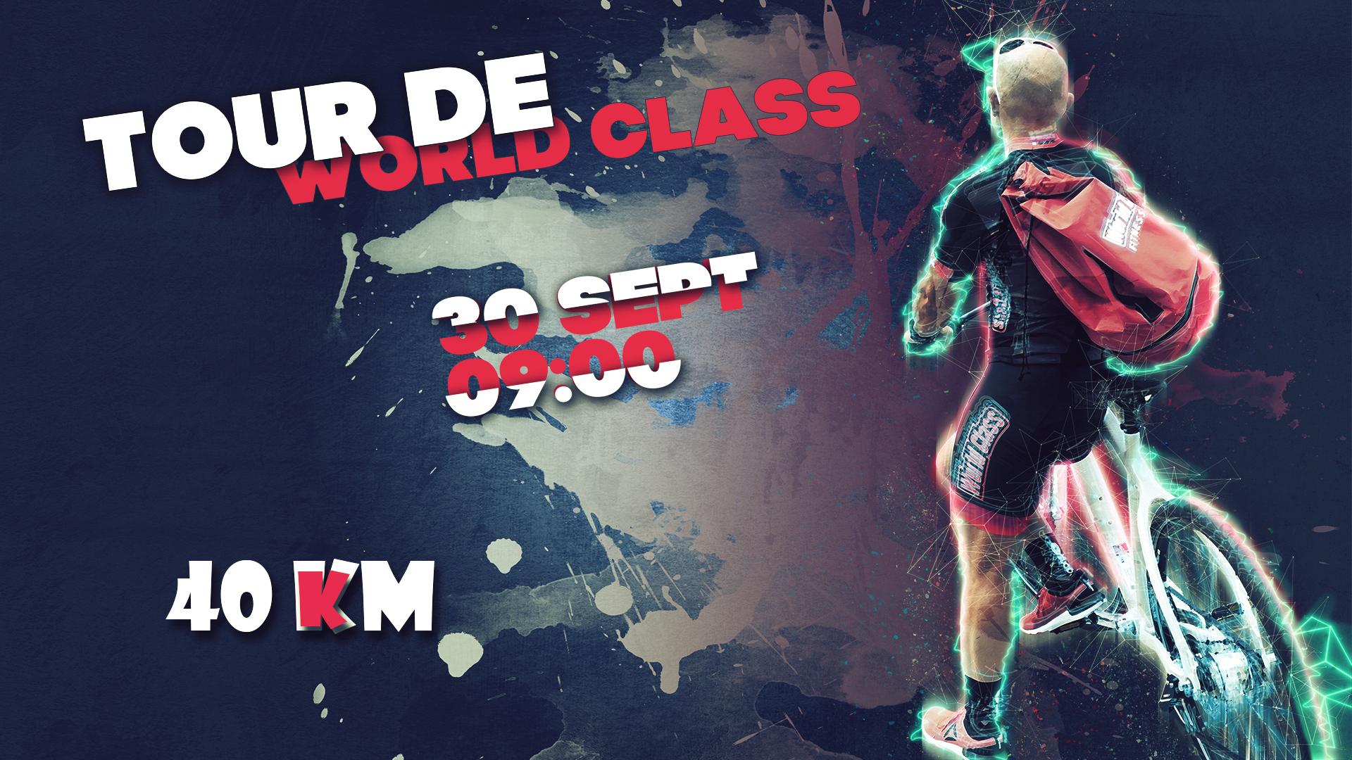 Велосипедный тур вместе с World Class