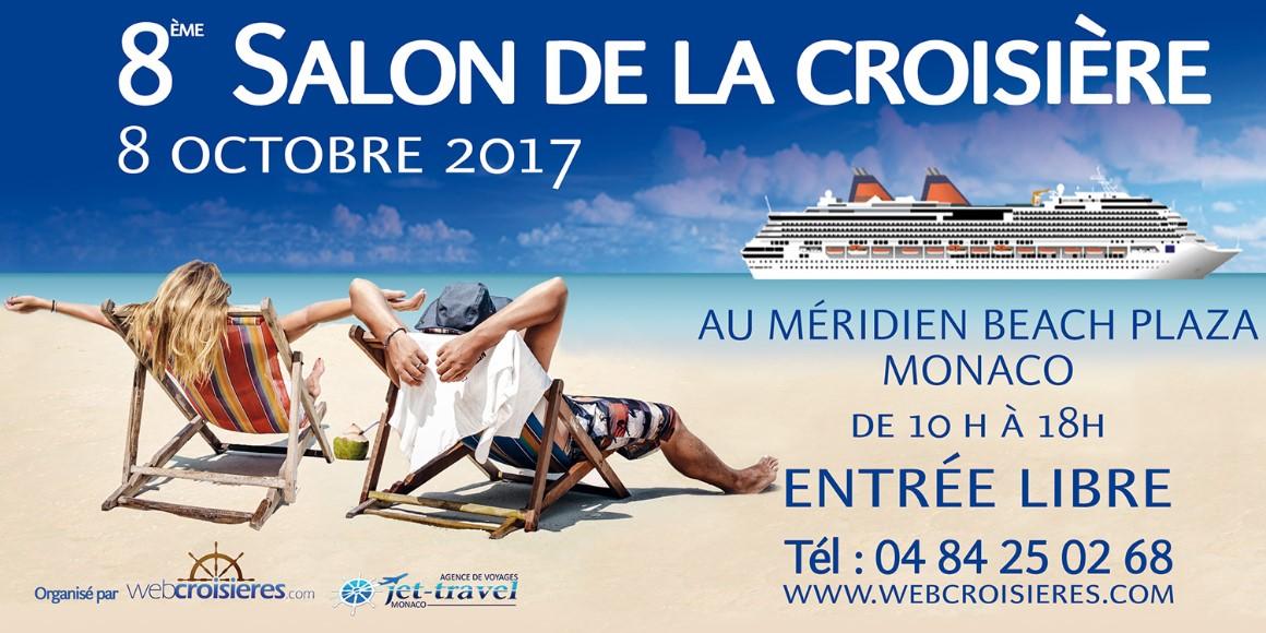 Круиз-шоу 2017 в отеле Meridien Beach Plaza