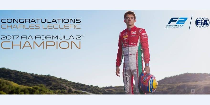 Монегасский гонщик стал чемпионом Формулы 2