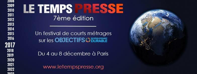 В княжестве прошел фестиваль короткометражных фильмов Le Temps Presse