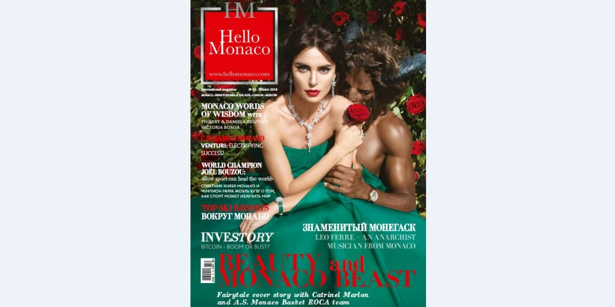 Вышел зимний номер журнала HelloMonaco!