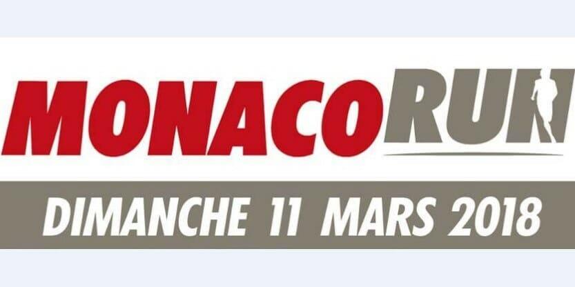 Гонка Monaco Run - 2018