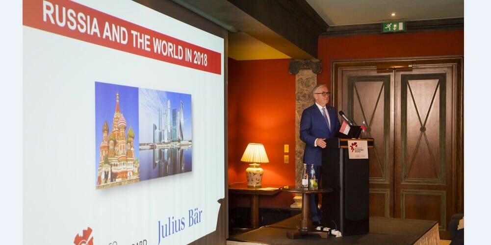 В Монако прошла экономическая конференция, посвященная России