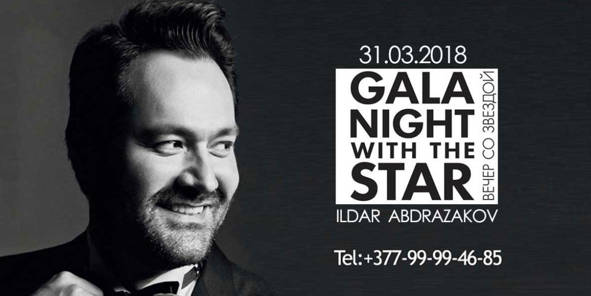 GALA RUSSE: вечер с Ильдаром Абдразаковым