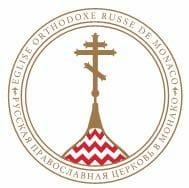 Православные дни в княжестве