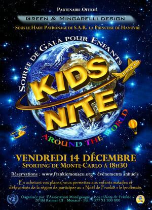 Гала-вечер для детей Kids Nite