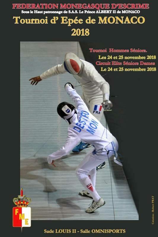Международный турнир по фехтованию
