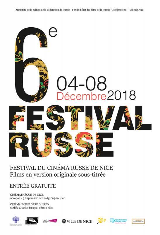 Торжество российского кинематографа в Ницце