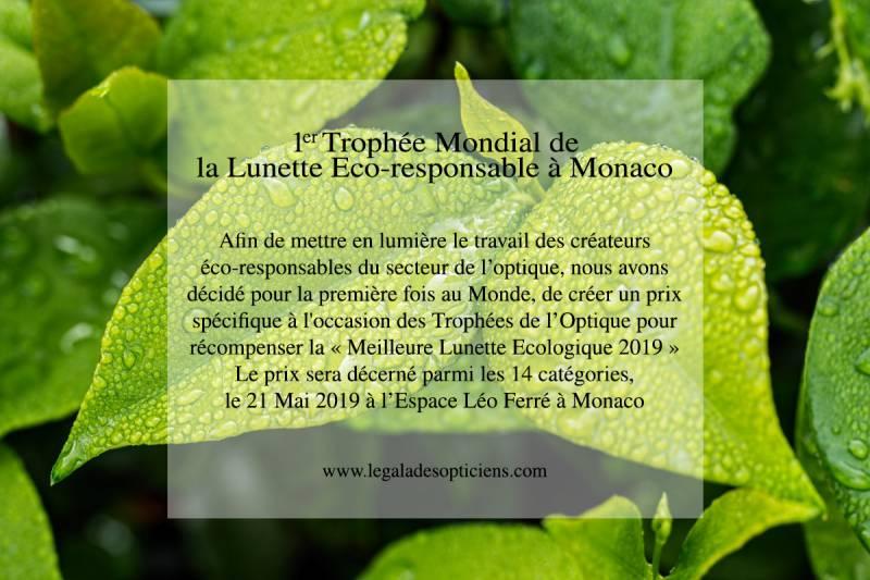 """1-й Международный Трофей оптики """"Les Lunettes Ecoloqiques"""" в Монако"""