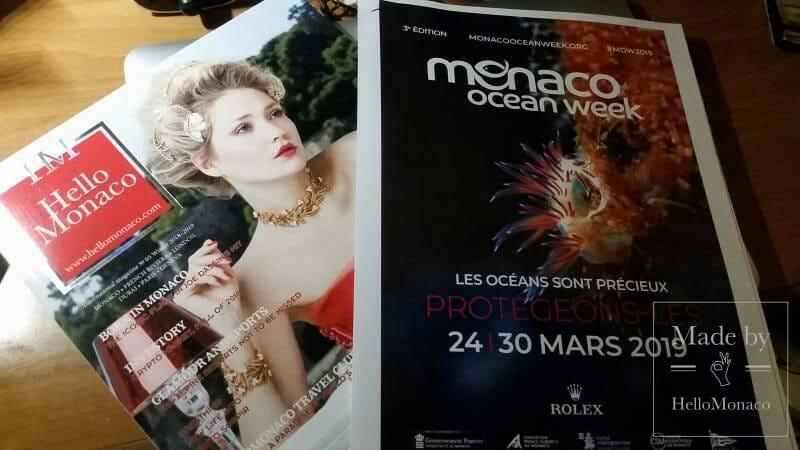 Monaco Ocean Week 2019: на защите нашего будущего