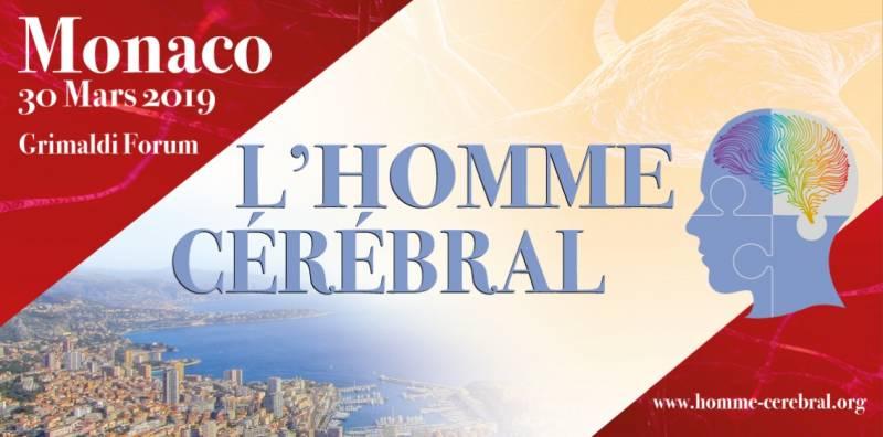 Конференция L'HOMME CEREBRAL