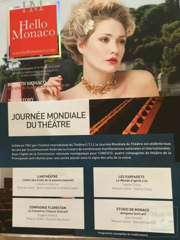 Международный день театра в Монако: наслаждение и овации