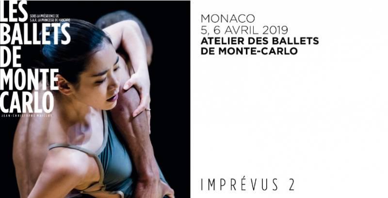 «Непредвиденные» в Ателье Балета Монте-Карло