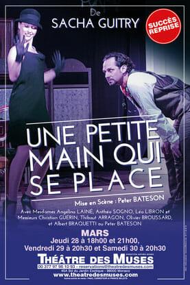 Спектакль «Une petite main qui se place»